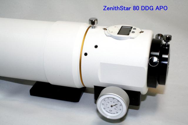ZenithStar 80 DDG APO